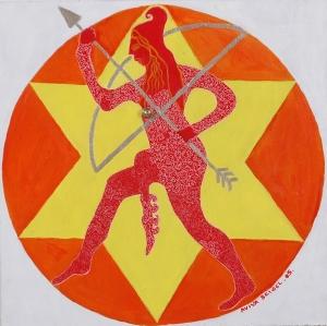 אביבה בייגל - אמזונה יהודיה