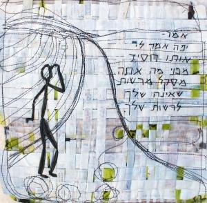 סיגל מאור - מתוך תערוכת היחיד 'סלסליה ותרוממך