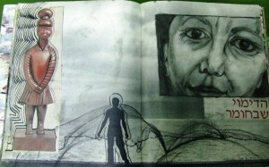 מתוך 'ספר אובייקט' אגם ואדם