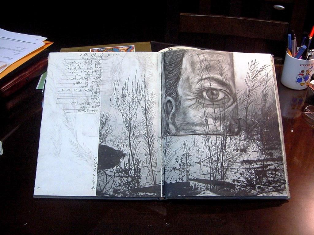 מתוך 'ספר אובייקט' - אגם ואדם